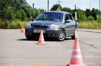В Днепре изменились процедуры подготовки водителей и выдачи удостоверений