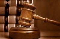 Киевский суд отменил статус нерезидентов для крымчан