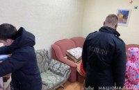 В центре Днепра прекращена работа борделя, организованного в съёмной квартире