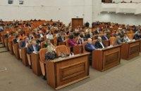 Сегодня стартует 36-я очередная сессия городского совета Днепра