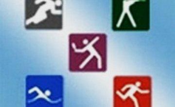 Украинцы получили первую медаль на чемпионате Европы по фехтованию