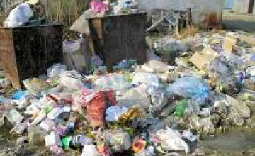 Сегодня у днепропетровцев будут принудительно взыскивать долги за вывоз мусора