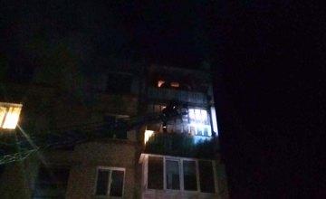 На Днепропетровщине горела пятиэтажка: есть пострадавшие