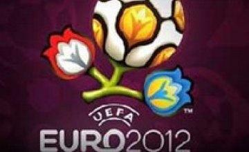Расходы на Евро-2012 не превысят $700 млн