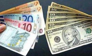 Торги на межбанковском валютном рынке открылись в диапазоне 7,9455/7,9540 грн/$