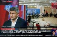 Украинцы должны гордиться страной, хотеть зарабатывать здесь - такой должна быть национальная идея, - Сергей Никитин