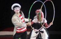 Семьи бойцов АТО и дети с особыми потребностями посетили цирковое представление