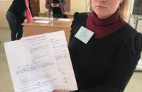 Первые нарушения на избирательных участках: команда РПЛ Днепропетровщины продолжает следить за избирательным процессом