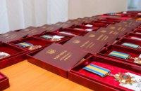 Спортсмены Днепропетровщины получили государственные награды