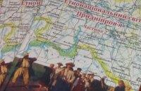 В Днепровском музее АТО презентовали второй том книги «Этнонациональный мир Приднепровья»
