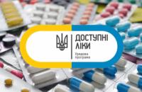 В этом году жителям Днепропетровщины выписали почти 800 тыс рецептов на «доступные лекарства»