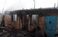 В Днепропетровской области сгорела летняя кухня: есть погибшие