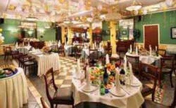 Рестораны Днепропетровска повышают квалификацию