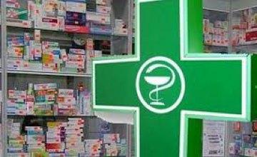 В Днепре мужчина пытался ограбить аптеку