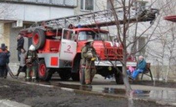 В Кривом Роге работники МЧС спасли мужчину