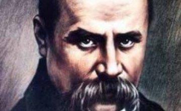 В Днепропетровске проходит международный шевченковский литературно-художественный праздник