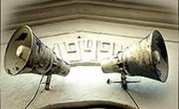 Общественные слушания по вопросам строительства многофункциональных комплексов в Днепропетровске перенесены