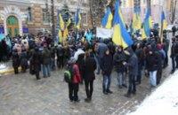 Днепряне вышли на массовую протеста против коррупционных схем горсовета, - активисты