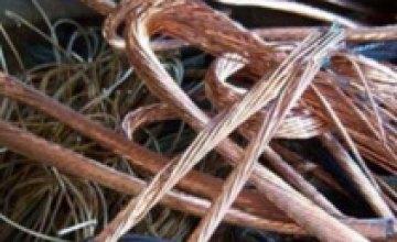 26-летний криворожанин украл 24 метра телефонного кабеля