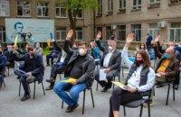 Днепровский городской совет расширил перечень недвижимости для приватизации