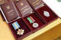 Государственные награды получили жители Днепропетровщины