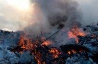 В Павлоградском районе масштабный пожар на полигоне твердых бытовых отходов (ФОТО)