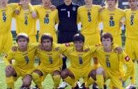 Юношеская сборная Украины стала победителем международного турнира в Минске