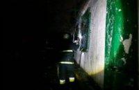 В Покровском районе при пожаре погиб 80-летний хозяин дома