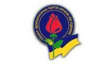 Днепропетровский горком СДПУ(о): «Григорий Суркис всегда поддерживал Днепропетровск»