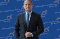Украину не примут в НАТО – никому не нужен билет на войну с Россией, - Виктор Медведчук