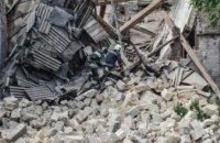 В Харькове молодой парень оказался под завалами заброшенного здания (ВИДЕО)