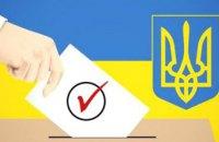 Первые местные выборы пройдут в 22 объединенных громадах Днепропетровщины - Валентин Резниченко