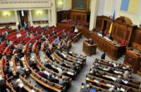Финансовый комитет ВР обсудит срыв выполнения закона о финансовой реструктуризации