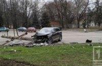 В Кривом Роге автомобиль врезался в столб (ФОТО)