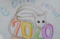 В Днепре и области проходит конкурс детского рисунка «Мой волшебный Новый год» от партии «Оппозиционная платформа – За життя»