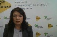 16 лютого на Дніпропетровщині стартує кампанія по збору джерел іонізуючого випромінювання