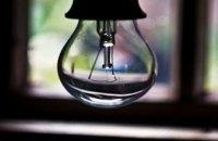В связи с проведением плановых ремонтных работ завтра в Днепра не будет света (АДРЕСА)