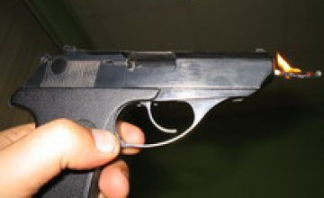 В Днепропетровске вооруженный кавказец ограбил «Правэкс-банк»