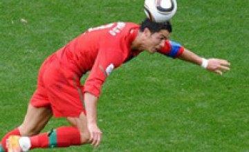 Криштиану Роналду отказался от приза лучшему игроку матча