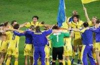 Посмотреть матч Украина – Нидерланды можно по «Интеру»
