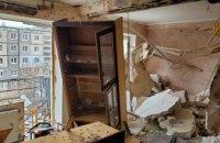 В многоэтажке Каменского произошёл взрыв газа: есть пострадавшие