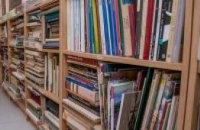 Музей украинской живописи приглашает в собственную библиотеку, - ДнепрОГА