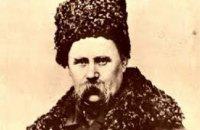 Чествование гения: Днепропетровщина готовится к 202-й годовщине со дня рождения Тараса Шевченко