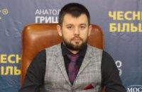 «Гражданская позиция» инициирует в Днепре проведение круглого стола по разработке стратегии борьбы с фальсификациями на выборах