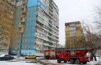 В Днепре загорелась многоэтажка: на помощь пришли спасатели