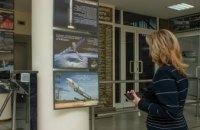 В ДнепрОГА презентовали выставку ко Всемирному дню космонавтики (ФОТОРЕПОРТАЖ)
