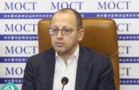 Мы рассчитываем на помощь и поддержку европейских наблюдателей на выборах 25 октября, - Геннадий Гуфман