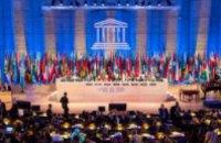 В феврале в Днепропетровской области пройдет заседание Национального комитета ЮНЕСКО