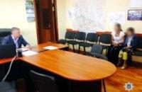 В Харьковской области мужчина несколько дней держал 9-летнюю девочку в закрытом помещении котельной (ФОТО)