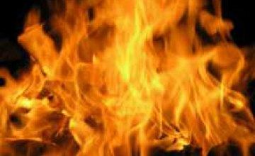 На Днепропетровщине пожар унес две жизни